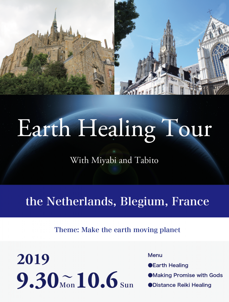 Earth Healing Tour